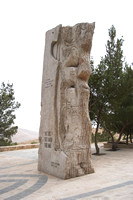 EW0514F-D02596 : Sculpture on Mount Nebo, Jordan, where Moses died having seen the Promised Pand.