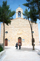 EW0514D-D02592 : Saint George's Church, Madaba in Jordan,  Inside the church is a mosaic map of the Holy Land,