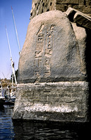 EV0327B-F01234 : Granite rocks of Elephantine Island with hieroglyphs carved on them.